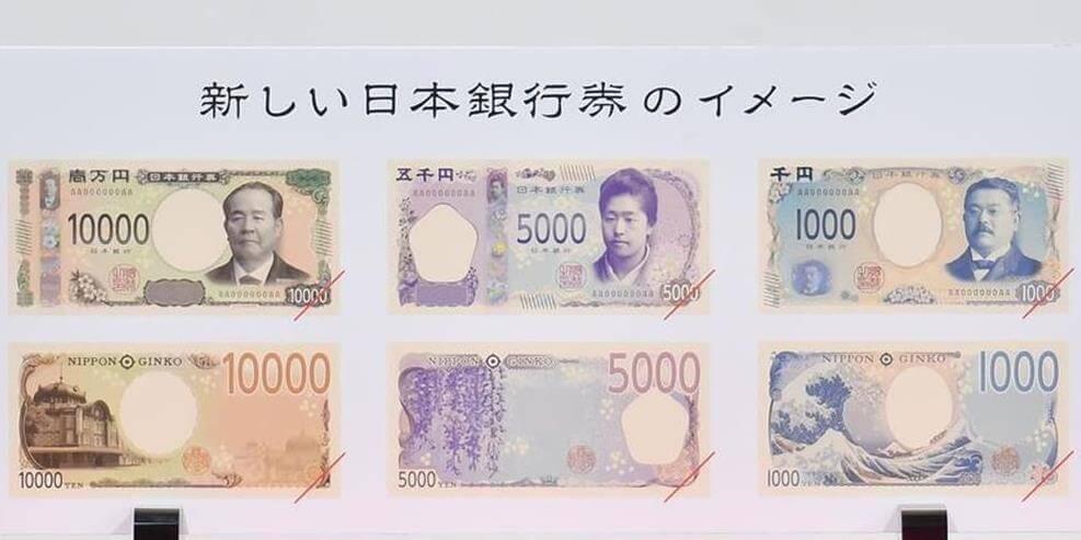新紙幣が発行される予定はいつから?変更するのは何か理由があるの?
